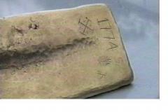 1774_symbol